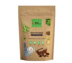 Shokoladnyj_veganskij_protein_Haljal